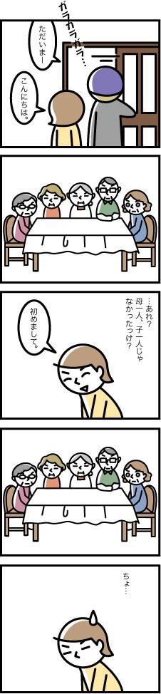 ep5-3