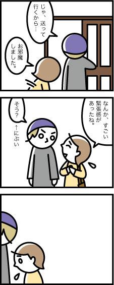 ep5-4