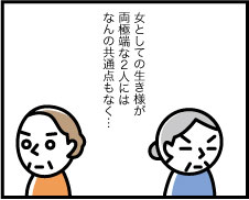 ep8-1