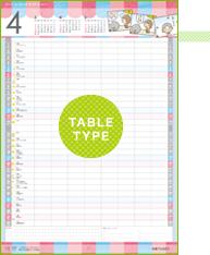 テーブルタイプ