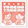 YOMEMO☆TOMEMO